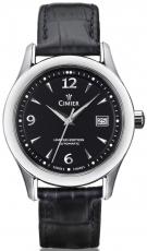 CIMIER 2497-SS021