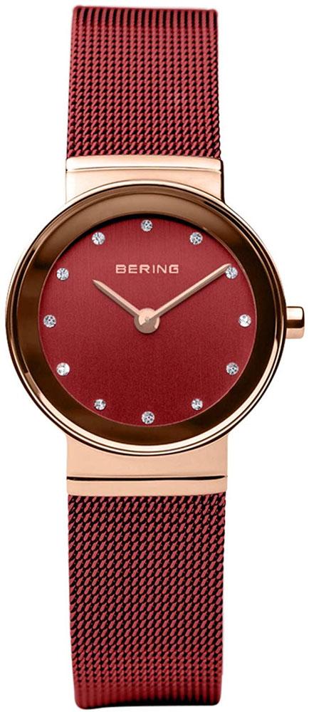 BERING Classic 10126-363